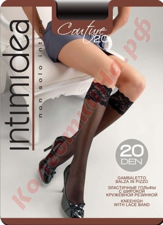 Гольфы Intimidea (Интимидея) Couture (20 gambaletto)