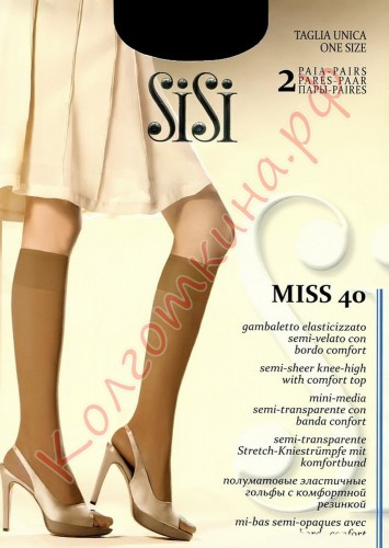 Гольфы SiSi (СиСи) Miss 40 (gambaletto)
